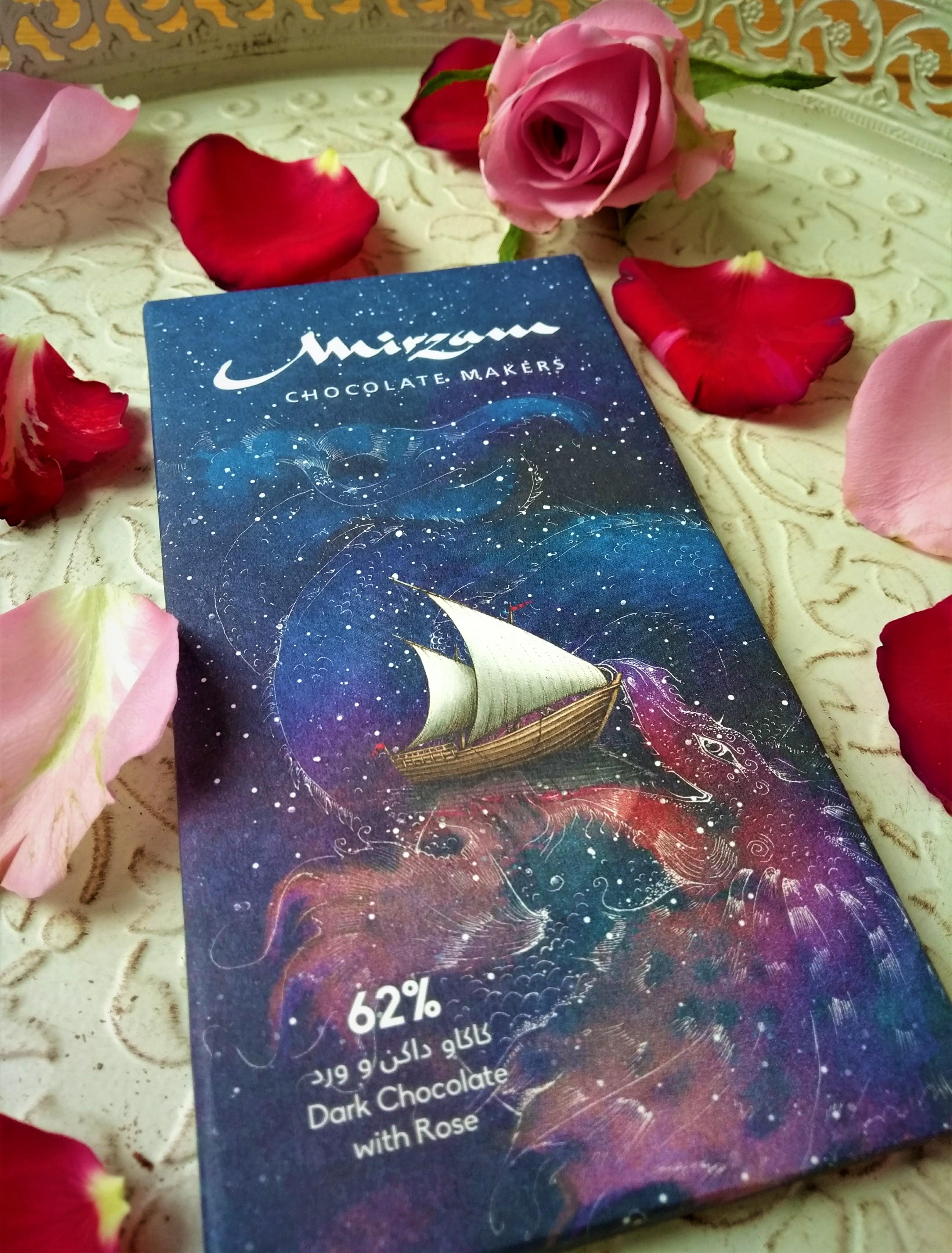 Mirzam, bean to bar-chocolade uit Dubai